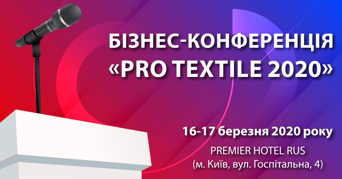 ProfMeetingText_Konf_1200x630